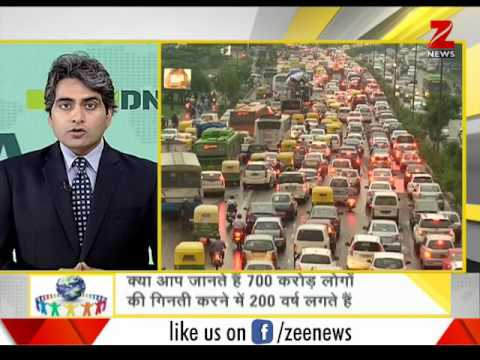 DNA: Will India's population surpass that of China in 2022?
