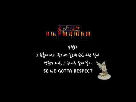 리쌍 - Carousel (Cover by kyosu)