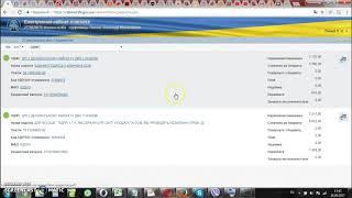 Як cплатити податки ЄСВ ЄП в електронному кабінеті платника податків