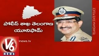 Telangana Police Department To Wear Uniform With Telangana Logo and Badges shortly