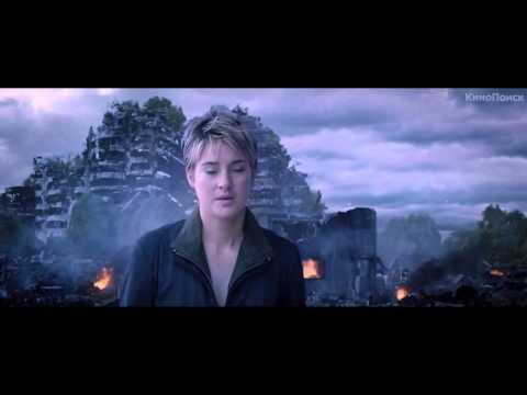 Divergent 2: Insurgent 2015 Full Movie English - Movies English HD Online 2016