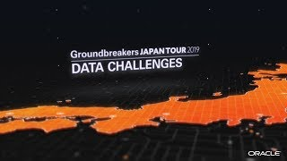 Groundbreakers Tour Japan: IOT & Data Challenges thumbnail