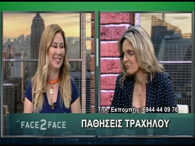 FACE TO FACE TV SHOW 214