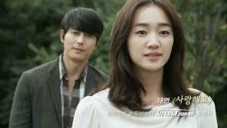 [MV] Taeyeon - I Love You (Athena OST) [Karaoke Rom Eng Sub].mp4 MP3