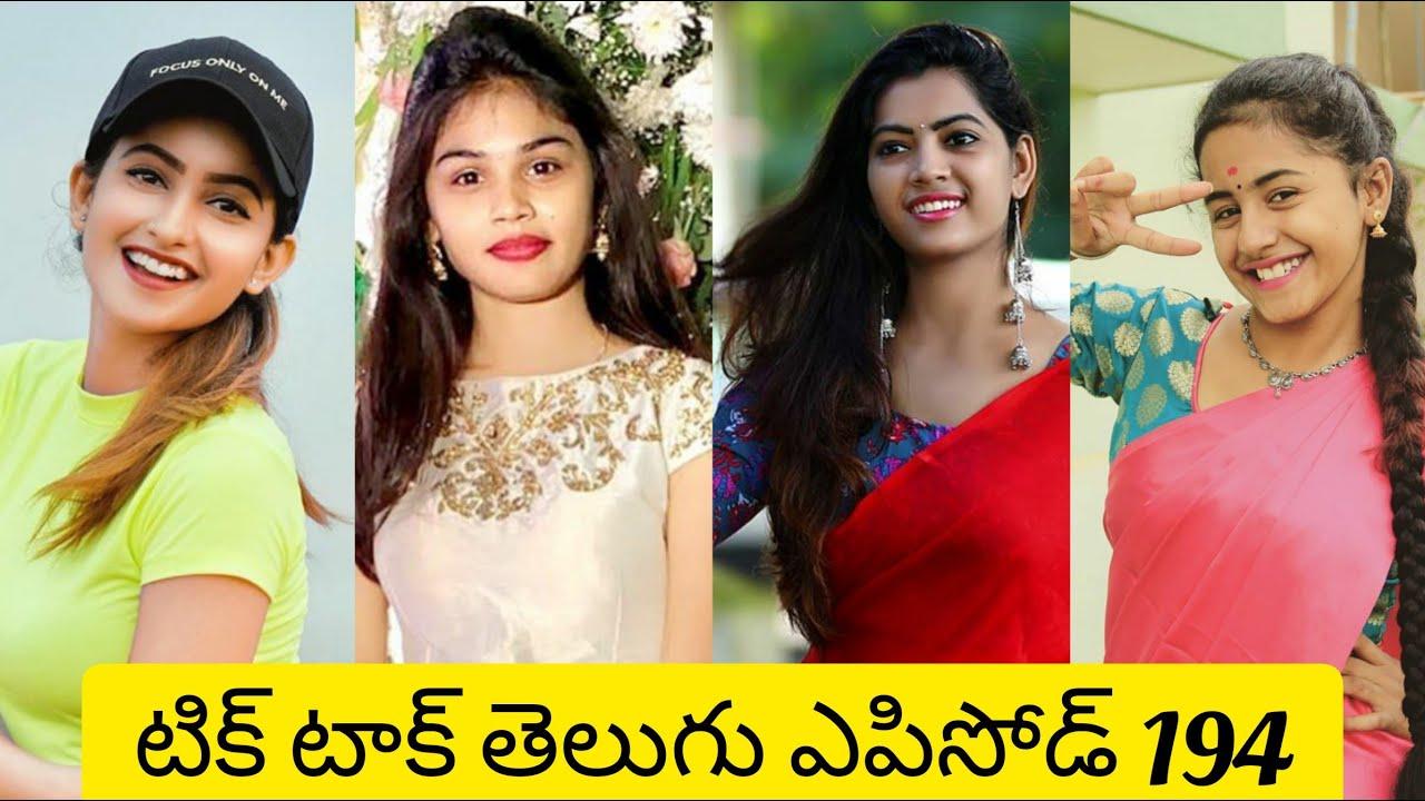 Download Tik Tok Telugu Latest Trending Videos || Telugu Tik Tok Super Hits 2020 || Episode 194