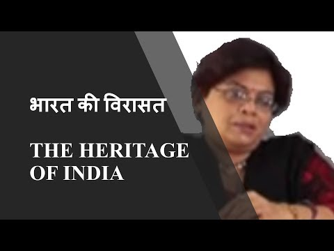 12E0701 IN HINDI The Heritage of India ✅