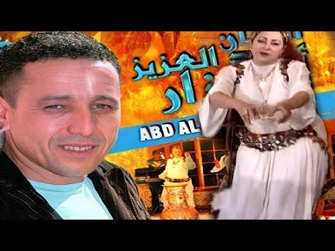 ALBUM COMPLET - AHOUZAR - PASPORT NCHARGOU    Music , Maroc,chaabi,nayda,hayha, jara,alwa,شعبي مغربي