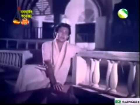 Amar Uthite Kishori Boshite