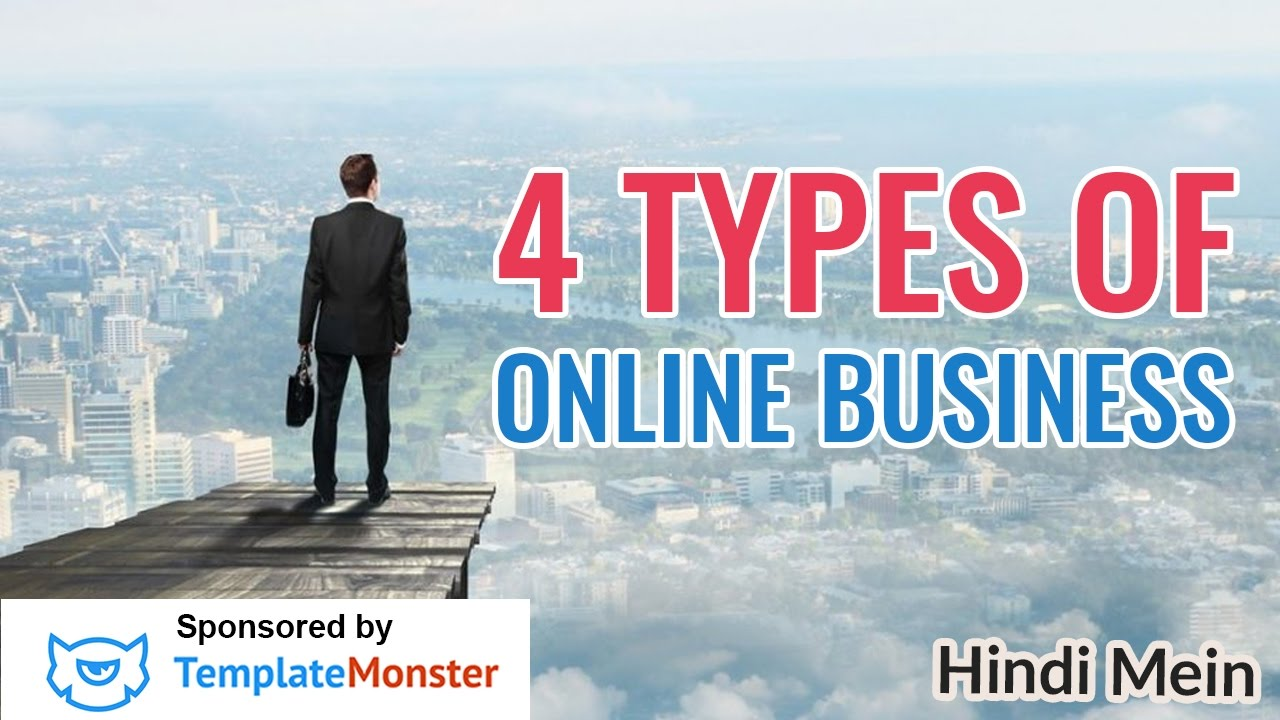 online business in hindi