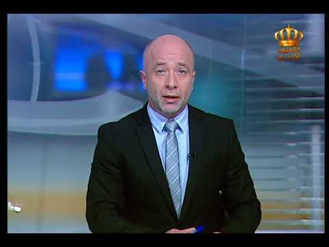 English News at Ten on Jordan Television 15-11-2017