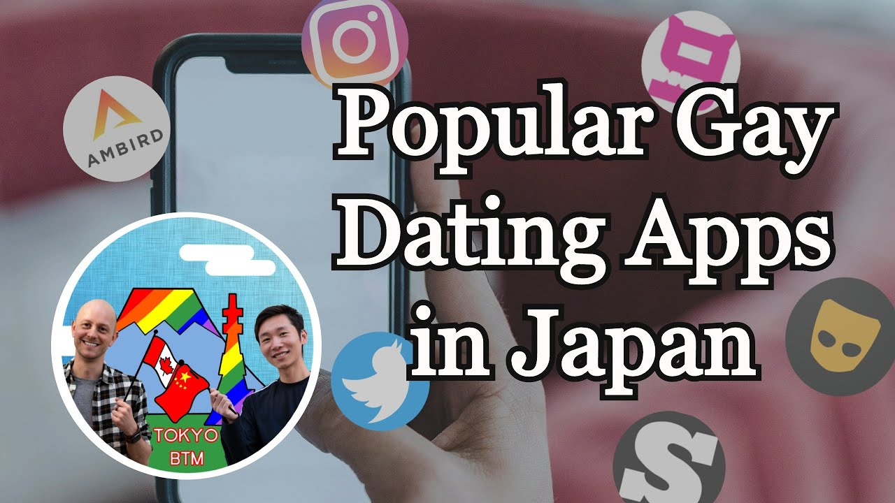 tokyo gay dating apps