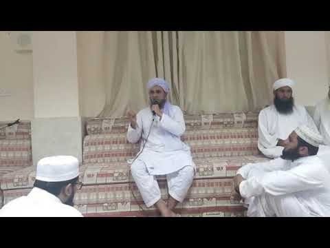First Bayan in Muscat, Oman