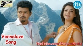 Watch vennelave song from tupaki movie, starring vijay, kajal aggarwal, satyan, jayaram, vidyut jamwal among others. directed by ar murugadoss and produced b...