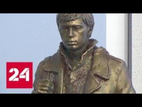 Сила в правде: в Москве появится памятник Даниле Багрову - Россия 24