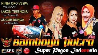 SAMBOYO PUTRO Lagu Ninja Opo Vespa - Lakon Tresnoku - Gugur Bunga Voc Wulan Bu Yayuk Mbak Ika