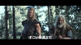 ノース・ウォリアーズ 魔境の戦い