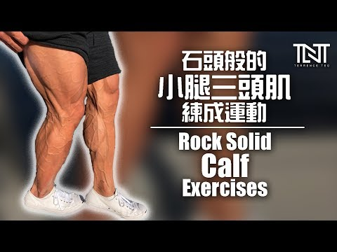 """BAJRANG """"GREAT SINGHA"""" / Skills Champions /Bajrang Punia / Taurus Fitpower Muscle (TFPM) from YouTube · Duration:  3 minutes 20 seconds"""