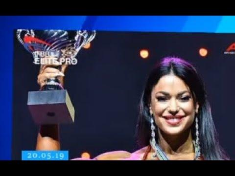 ТРК ВіККА: Золото від Арні: черкащанка перемогла у найпрестижнішому фітнес-турнірі світу