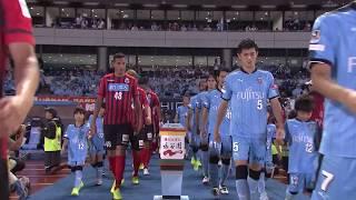 2017年8月19日(土)に行われた明治安田生命J1リーグ 第23節 川崎Fvs...