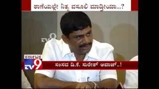 Attibele Inspector Accuses MP DK Suresh of Abuse Files Complaint