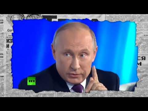 Транзит российского газа