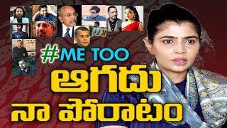 Singer Chinmayi Sripada Special Interview   #MeToo Movement   Sakshi TV - Watch Exclusive