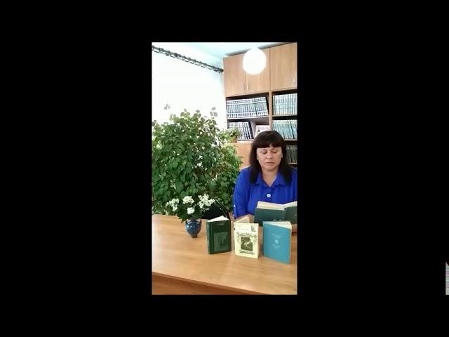 Изображение предпросмотра прочтения – ТатьянаКобзарева читает произведение «Летний вечер» А.А.Фета