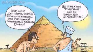 карикатуры про ремонт