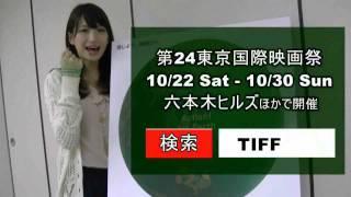 女子大生が体を張って、東京国際映画祭を告知(写真15件) http://news....