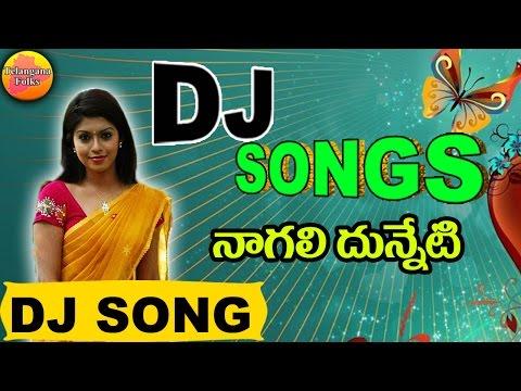 Nagali Dunneti Bangaru Maridhi   Private Dj Songs   Dj Songs   Telangana Dj Songs   Folk Dj Songs