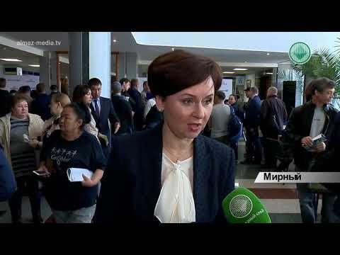 Предприятия Якутии и Дальнего Востока приняли участие в ярмарке вакансий в Мирном