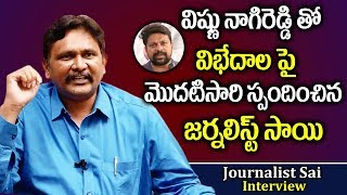 Journalist Sai Responds Over Issue With Vishnu Nagi Reddy | Journalist Sai Exclusive Interview