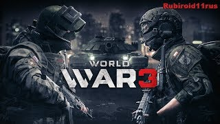 WORLD WAR 3 (WW3) ПЫТАЕМСЯ ИГРАТЬ (PC)
