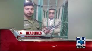 News Headlines | 5:00 PM  | 23 February 2018 |  24 News HD