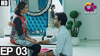Yeh Ishq Hai - Sirf Tum - Episode 3 Full HD -  Aplus ᴴᴰ