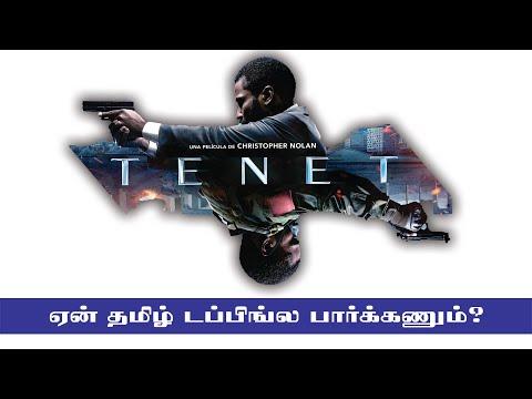 tenet---ஏன்-தமிழ்-டப்பிங்கில்-பார்ப்பது-அவசியம்?-💖🙂-|-vlog-#7-|-tenet-tamil-dubbing-|-tenet-review
