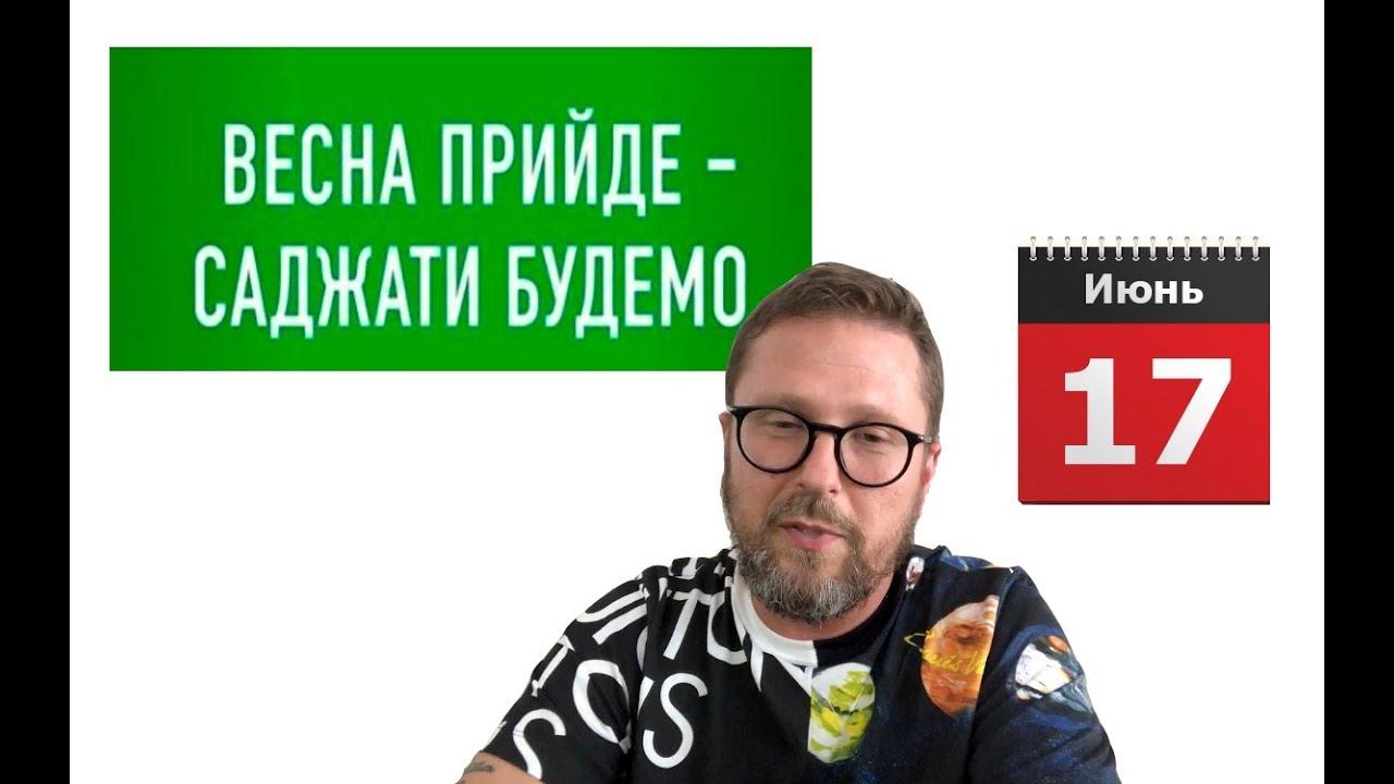 https://cs8.pikabu.ru/post_img/big/2017/09/21/7/1505990569129897583.png