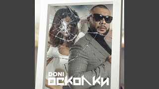 Download Осколки Mp3 and Videos