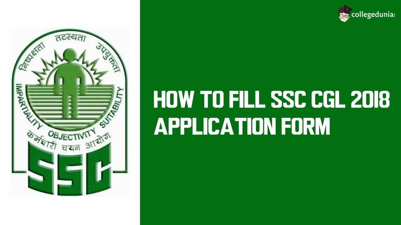 How to fill SSC CGL 2017 Application Form - YouTube