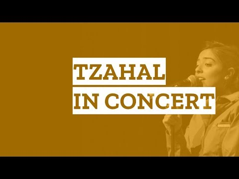 Shir Lama'alot (Psalm 121) - Tzahal