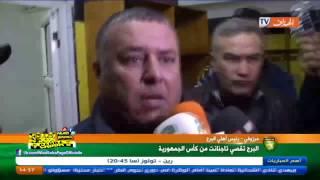 كأس الجمهورية  الدور 32 🏆 أهلي البرج 1-0 دفاع تاجنانت