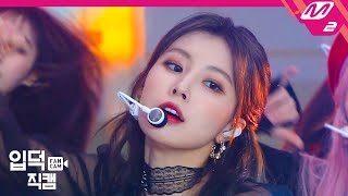 [입덕직캠] 아이즈원 강혜원 직캠 4K 'Sequence' (IZ*ONE Kang Hyewon FanCam) |@IZ*ONE One-reeler Premiere
