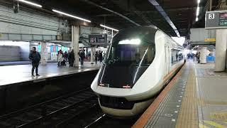 【2編成のみ】近鉄21020系 特急アーバンライナー (大阪)難波行き 鶴橋駅発車