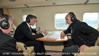 видео Путин назначил нового врио главы Приморья