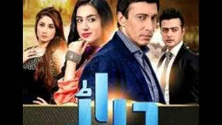 ARY New Drama Serial Daraar Title Song...