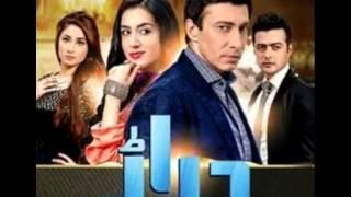 ARY New Drama Serial Daraar Title Song...