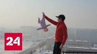 """""""Отец года"""": красноярец признался, что держал над пропастью родную дочь"""