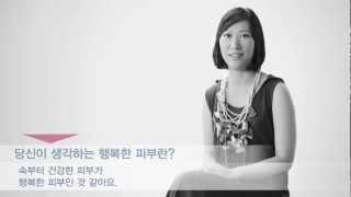 김일라, 32, 유세린과 꿈꾸는 속부터 건강한 피부 Thumbnail