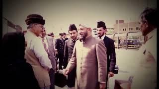 Kurzgeschichte Khulfa-e-Ahmadiyyat