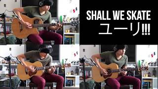 Shall We Skate? Acoustic Cover Yuri!!! On Ice ユーリ!!!